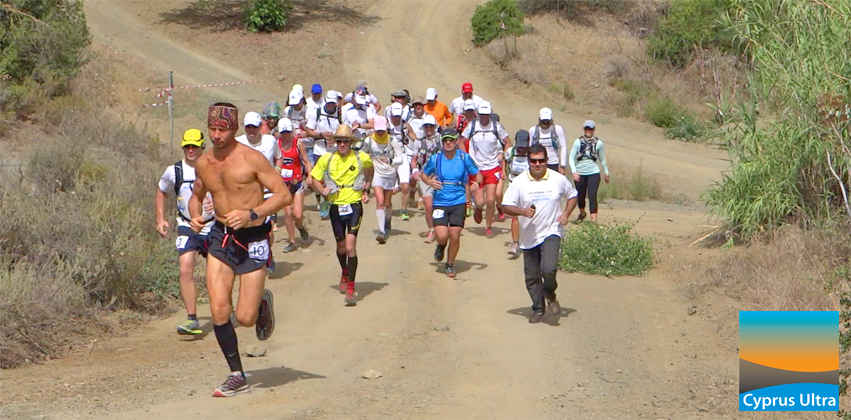 Cyprus Trail Runners, Ultramarathon