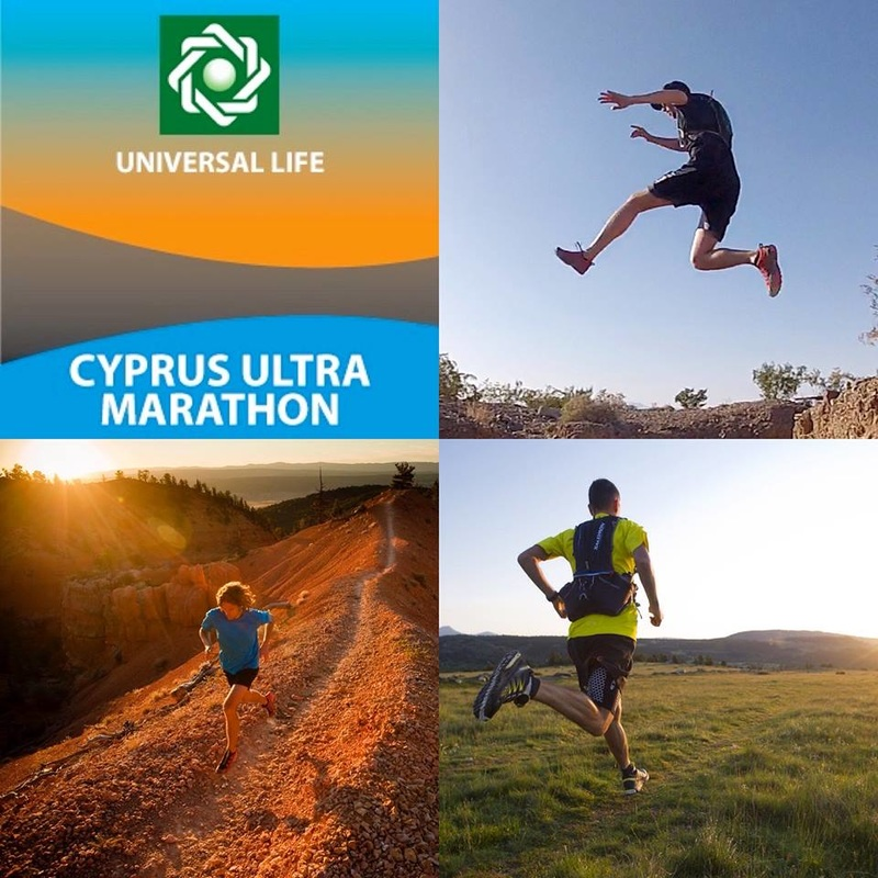 cyprus-trail-running
